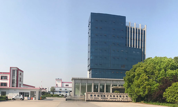 Suzhou Ruiguan Technology Co., Ltd.